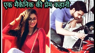 True Love Story | Thukra Ke Mera Pyar | Unexpected Twist | WAQT SABKA BADALTA HAI | Tushar Sonvane