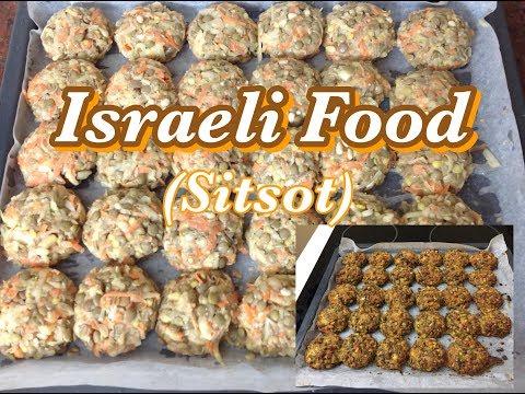 How To Make Israeli Food | Sitsot | Caregiver In Israel