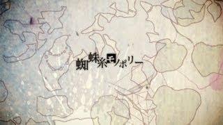 Sasakure.uk Spider Thread Monopoly feat. Hatsune Miku.mp3