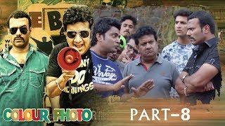 Colour Photo Hyderabadi Comedy Movie Part 8 | Gullu Dada, Aziz Naser, Shehbaaz Khan