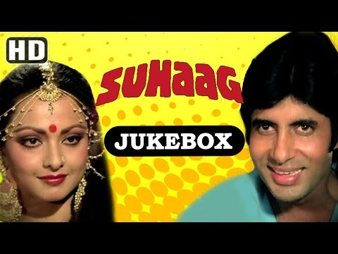 Suhaag All Songs Video JUKEBOX {HD} - Amitabh Bachchan - Shashi Kapoor - Rekha - Old Hindi Songs