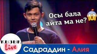 Садраддин -