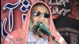 Hamd and naat by molana abdul waheed rabbani