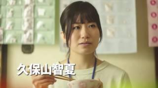 映画「オリーブハウスvsセカイ」 2017年春公開予定 https://www.faceboo...