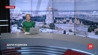 Випуск новин за 11:00: Війна з Московським патріархатом...