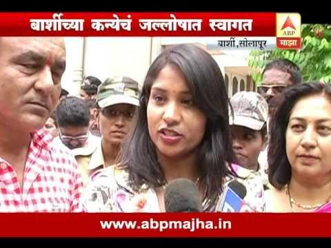 Barshi, Solapur: Story of Tennis Player Prathana Thombre Welcome Rally