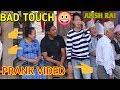 Bad Touch ||  new nepali Prank Video || Alish Rai ||