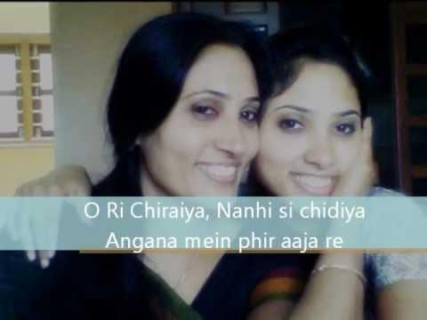O Ri Chiraiya | Satyamev Jayate | Aamir Khan | Female Version | Suprabha KV