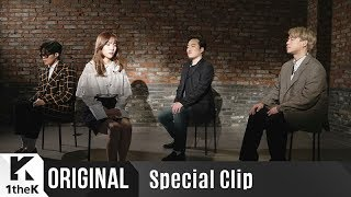 Special Clip(스페셜클립): JANG DEOK CHEOL(장덕철) _ Good old days(그날처럼)(With Kim Na Young(김나영))