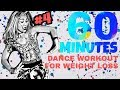 REMIX #4   60 Minutes DANCE FITNESS WORKOUT for WEIGHT LOSS   Full Body Workout   MICHELLE VO