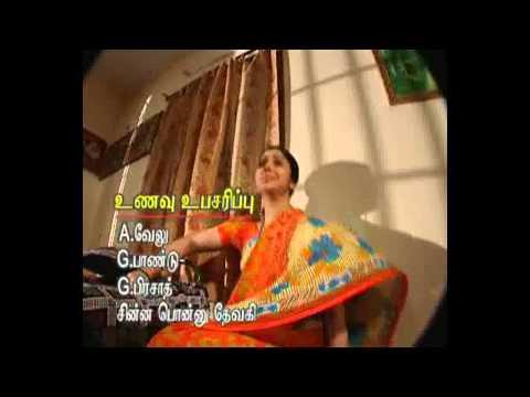Vasantham song ver2