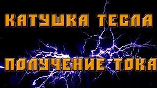 В поисках свободной энергии. RuslanX. \
