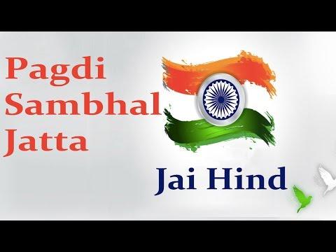 Pagdi Sambhal Jatta || Patriotic Songs