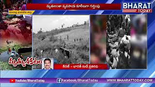 Major Road Accident In Vemulakonda, Yadadri   Tractor Overturns into Musi Canal   15 Died