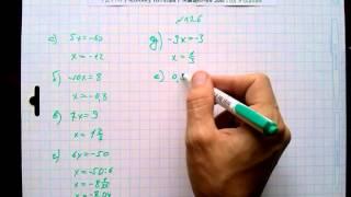 №126 алгебра 7 класс Макарычев