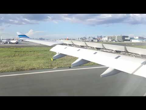 Kuwait airways vacation to MNL 2016