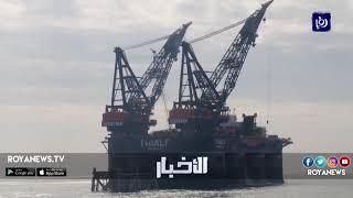 الكهرباء الوطنية: اتفاقية الغاز مع الاحتلال أفضل الخيارات الاقتصادية للأردن - (23-1-2019)