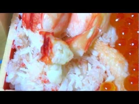 デパ地下グルメ 創作和食 北海岸の海鮮弁当