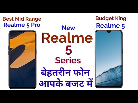 realme-5-series,-realme-5-pro,-realme-5,-specification-camera-,-battery,-processor,-in-hindi