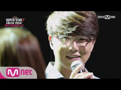 [SuperstarK7] 'Sweet Gaze' Sung Si Kyung X Park BoRam It's you [SuperLive Ep.2]