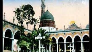 NEW | 02/05/2013 | Nabi S.A.W Ki Mubarak Zindagi | Shaikh Zulfiqaar Naqshbandi D.B