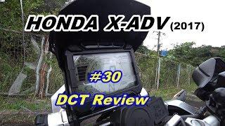 Video X-ADV # 30 DCT Review download MP3, 3GP, MP4, WEBM, AVI, FLV Desember 2017