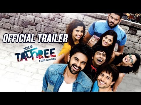 Days of Tafree | Official Trailer | Tafree...