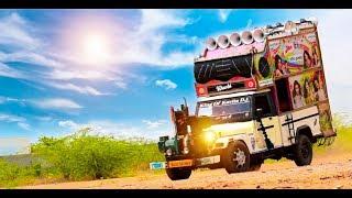 New Dj Pickup Dance Video | New Punjabi Dj Song [REMIX] By Dj Kuldeep Makhupura Latest DJ Mashup