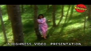 Raappadithan | Malayalam Movie Songs | Daisy (1988)