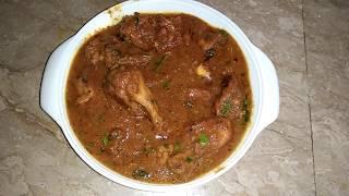 Chicken ka salan very quick and delicious recipe for Ramzan Mubarak Maria,s kitchen
