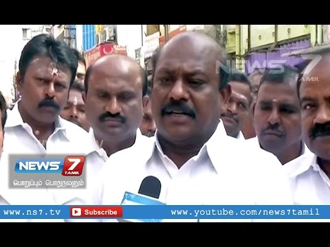 State holiday for schools, colleges in TN tomorrow | Tamil Nadu | News7 Tamil