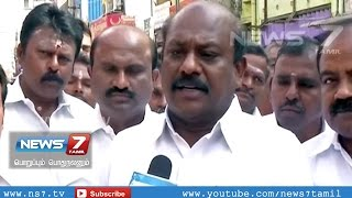 State holiday for schools, colleges in TN tomorrow spl video news 29-07-2015