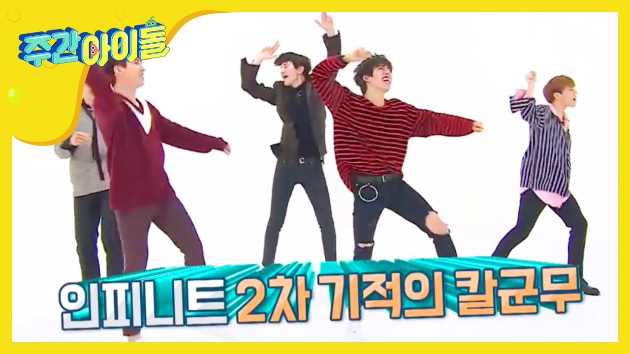 (Weekly Idol EP.337) INFINITE is sooooooooooooooo Funny [9 ...
