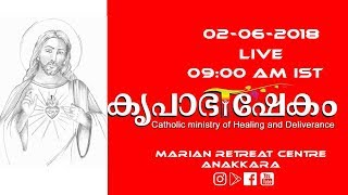 Fr.Dominic Valanmanal Leading Oneday Bible Convention thumbnail