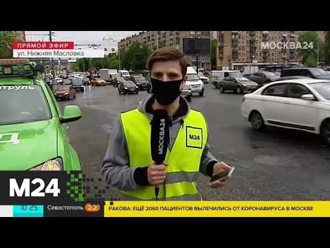 В Дептрансе назвали число арендованных автомобилей каршеринга - Москва 24