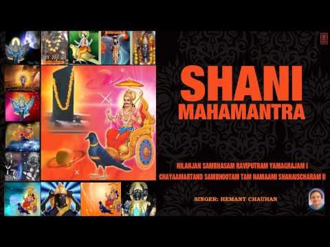 Shani Mantra Hemant Chauhan Nilanjan Samabhasam Full Audio Song Juke I Om Mangalam Shanidev Mangalam