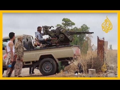 ???? ما دور المنظمات الإقليمية والدولية في حلحلة الأزمة الليبية؟  - نشر قبل 27 دقيقة