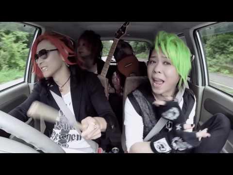 【MV】HIMANCHU - BULL ZEICHEN 88