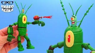 Робот Планктон - Губка Боб из пластилина | Видео Лепка