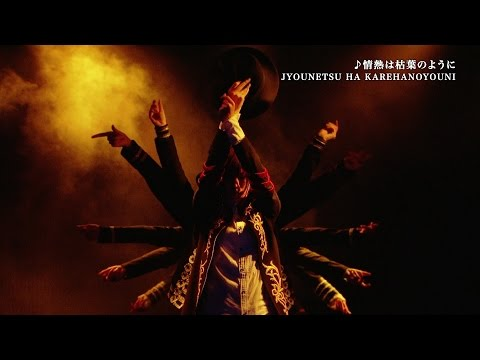 THE HOOPERS / 初ワンマンLIVE!! 【第1部】 ダイジェスト