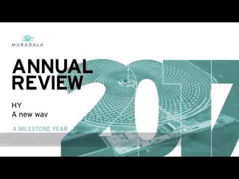 2017 Annual Review: HYWIND Case Study EN