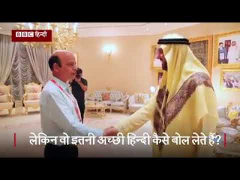 A Dubai citizen speaks Hindi and Urdu very clearly (dubai mein v hindi ka craze)