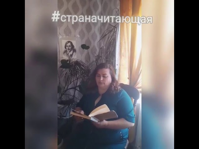Изображение предпросмотра прочтения – ЛюбовьГлущенко читает отрывок изпроизведения «Невский проспект» Н.В.Гоголя