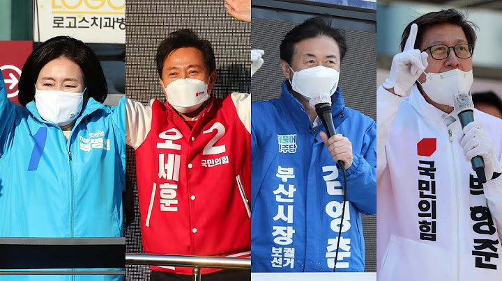 4.7 재·보궐선거 오늘의 일정 / 연합뉴스TV (YonhapnewsTV)