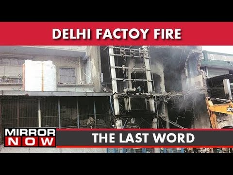 Illegal Cracker Factory Burnt Down, Lives Lost Because Of Corruption I The Last Word