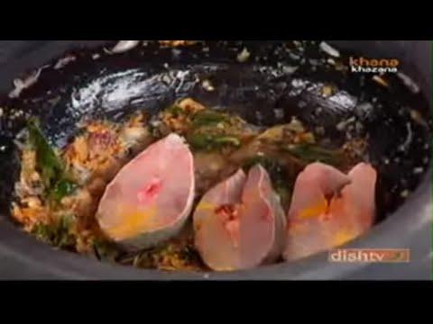 Kerala Fish Curry Recipe   Sanjeev Kapoor   Fish Recipe   Kerala Fish Curry   Zee Khana Khazana