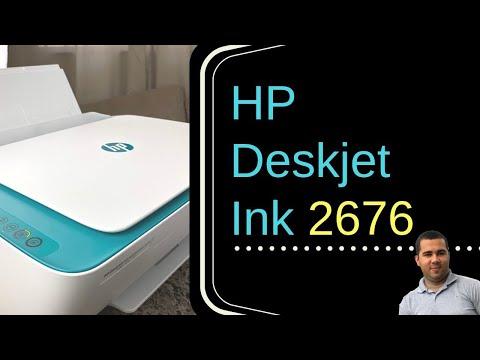hp-deskjet-ink-advantage-2676-multifuncional---em-detalhes