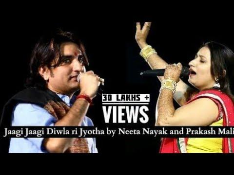neeta nayak and prakash mali bhajan | Jagi Jagi Diwla ri Jyota | Majisa Mandal Bangalore Live ||