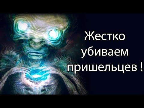 Галактическая осада 2 Игры стратегии Онлайн игры на