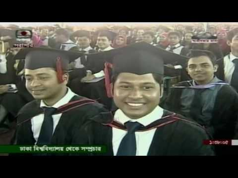 President Abul hamid's funny speech on DU convocation 2017